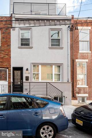 1110 Mcclellan Street, PHILADELPHIA, PA 19148 (#PAPH854948) :: Keller Williams Realty - Matt Fetick Team