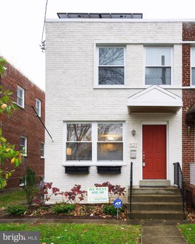 521 Madison Street NE, WASHINGTON, DC 20011 (#DCDC452194) :: Dart Homes