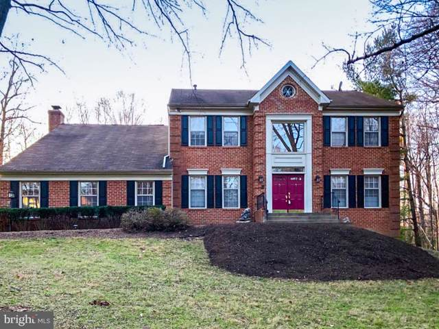 7015 Trappers Court, MANASSAS, VA 20111 (#VAPW484384) :: Advon Group