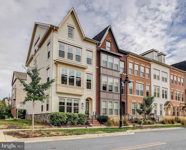 404 Hendrix Avenue, GAITHERSBURG, MD 20878 (#MDMC690668) :: The Bob & Ronna Group