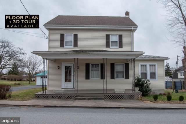 104 Harrisburg Street, YORK SPRINGS, PA 17372 (#PAAD110024) :: Iron Valley Real Estate
