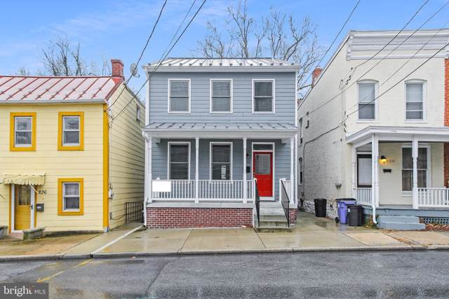 232 E 7TH Street, FREDERICK, MD 21701 (#MDFR258502) :: Bic DeCaro & Associates