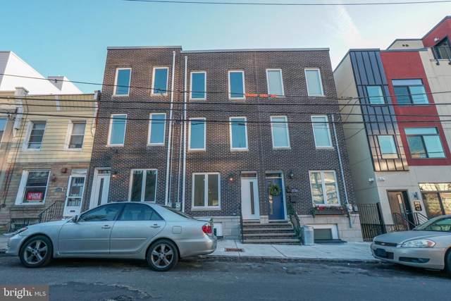 3012 W Thompson Street, PHILADELPHIA, PA 19121 (#PAPH864404) :: Jim Bass Group of Real Estate Teams, LLC