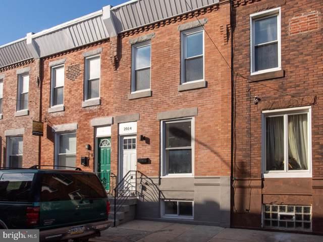 2014 S Hemberger Street, PHILADELPHIA, PA 19145 (#PAPH865032) :: Tessier Real Estate