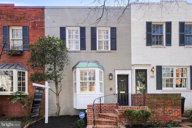 2814 Olive Street NW, WASHINGTON, DC 20007 (#DCDC455740) :: Crossman & Co. Real Estate