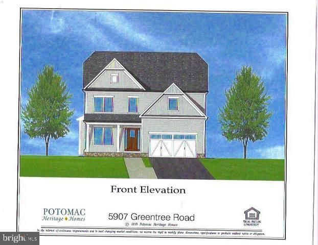 5907 Greentree Road, BETHESDA, MD 20817 (#MDMC695686) :: Coleman & Associates