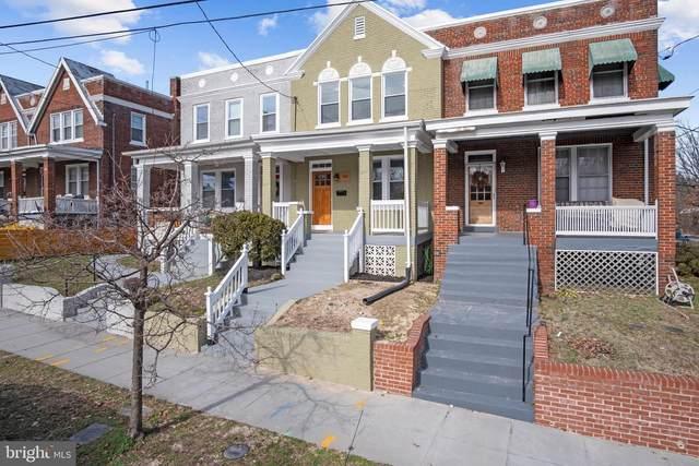 503 Madison Street NW, WASHINGTON, DC 20011 (#DCDC458776) :: The Riffle Group of Keller Williams Select Realtors
