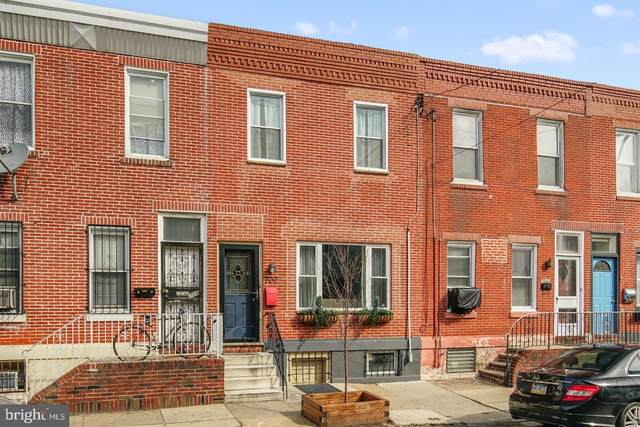 707 Mifflin Street, PHILADELPHIA, PA 19148 (#PAPH877738) :: Keller Williams Realty - Matt Fetick Team