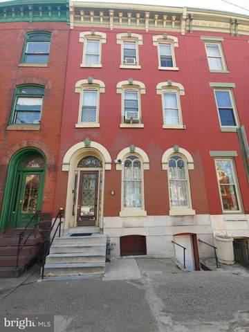 342 N 5TH Street, READING, PA 19601 (#PABK355514) :: LoCoMusings