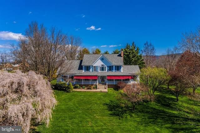 7799 Coblentz Road, MIDDLETOWN, MD 21769 (#MDFR261190) :: Jim Bass Group of Real Estate Teams, LLC