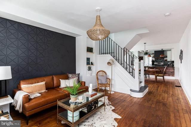 247 Jackson Street, LANCASTER, PA 17603 (#PALA160566) :: Blackwell Real Estate