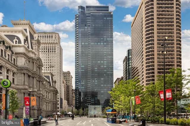 1414 S Penn Square 10D, PHILADELPHIA, PA 19102 (#PAPH883870) :: Pearson Smith Realty