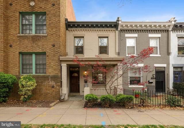 1634 Florida Avenue NW, WASHINGTON, DC 20009 (#DCDC463760) :: Eng Garcia Properties, LLC