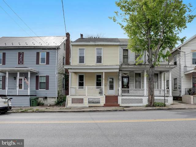 258 S Tulpehocken Street, PINE GROVE, PA 17963 (#PASK130340) :: Keller Williams Real Estate
