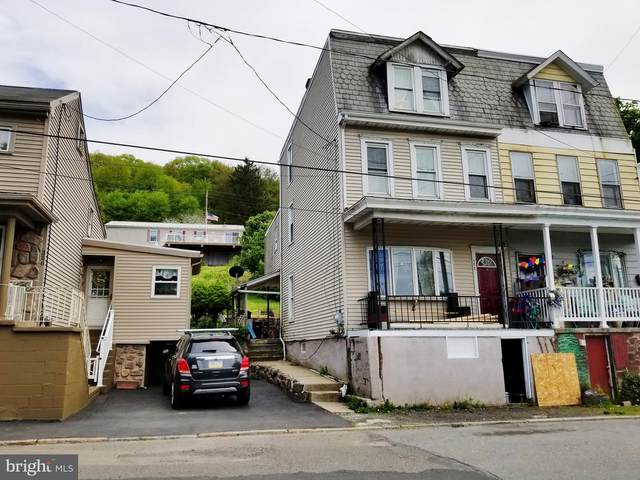 352 E Bacon Street, POTTSVILLE, PA 17901 (#PASK130344) :: The Joy Daniels Real Estate Group