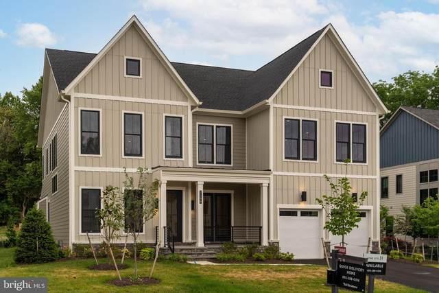 7198 Greyson Woods Lane, MCLEAN, VA 22101 (#VAFX1121766) :: AJ Team Realty