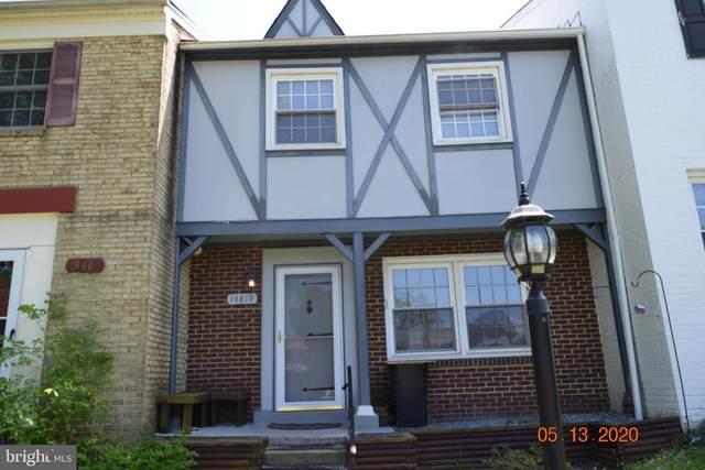 14819 Hatfield Square, CENTREVILLE, VA 20120 (#VAFX1126726) :: RE/MAX Cornerstone Realty