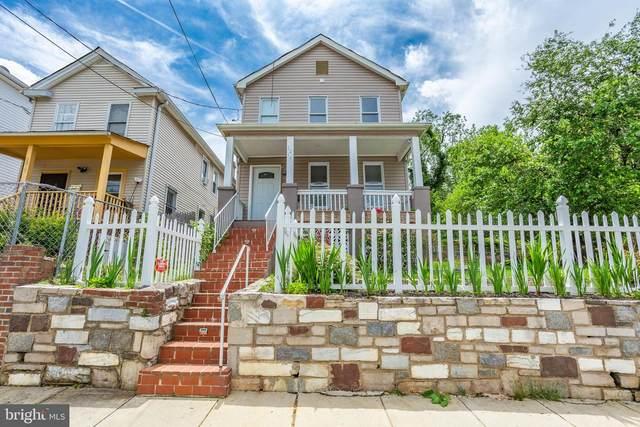5215 Dix Street NE, WASHINGTON, DC 20019 (#DCDC468072) :: City Smart Living