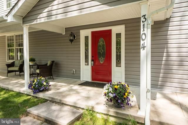 3104 Sunset Lane, PHOENIX, MD 21131 (#MDBC494214) :: Blackwell Real Estate
