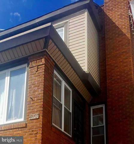 575 Alcott Street, PHILADELPHIA, PA 19120 (#PAPH899654) :: Shamrock Realty Group, Inc