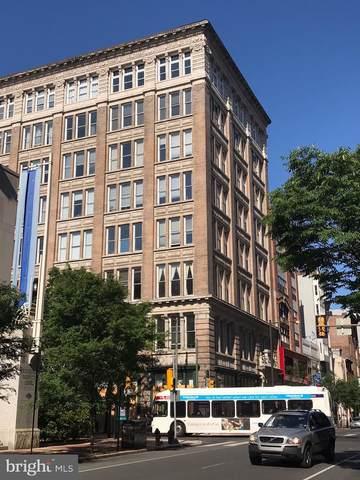 1027-31 Arch Street #708, PHILADELPHIA, PA 19107 (#PAPH904114) :: LoCoMusings