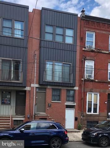 1905 N 18TH Street, PHILADELPHIA, PA 19121 (#PAPH907394) :: Shamrock Realty Group, Inc
