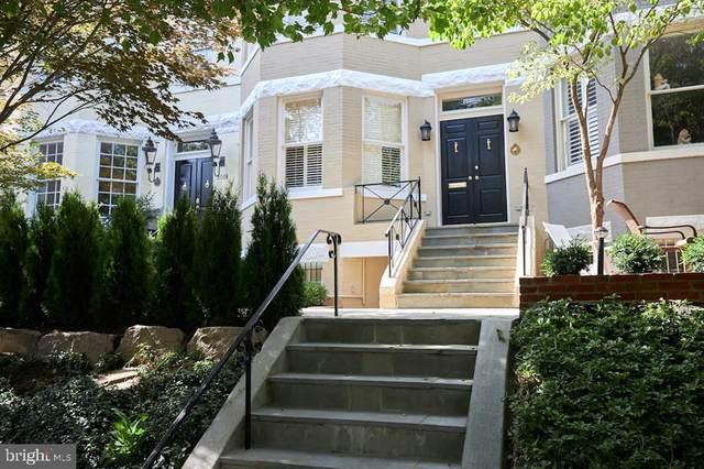 3020 O Street NW, WASHINGTON, DC 20007 (#DCDC475592) :: RE/MAX Advantage Realty