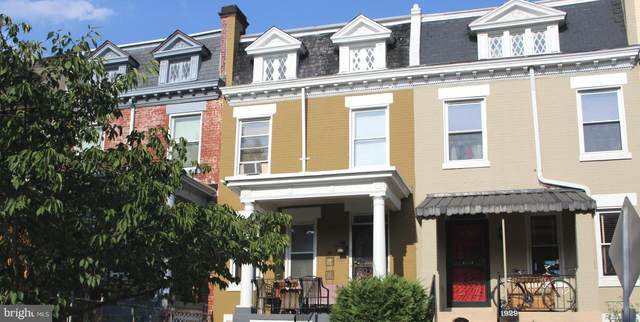 1931 1ST Street NE, WASHINGTON, DC 20002 (#DCDC478536) :: Crossman & Co. Real Estate
