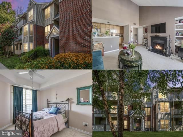 12150 Penderview Terrace #1335, FAIRFAX, VA 22033 (#VAFX1143544) :: RE/MAX Cornerstone Realty