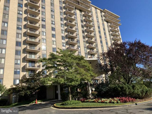 7420 Westlake Terrace #208, BETHESDA, MD 20817 (#MDMC718636) :: Ultimate Selling Team