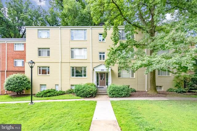 10403 Montrose Avenue M-101, BETHESDA, MD 20814 (#MDMC719062) :: Crossman & Co. Real Estate