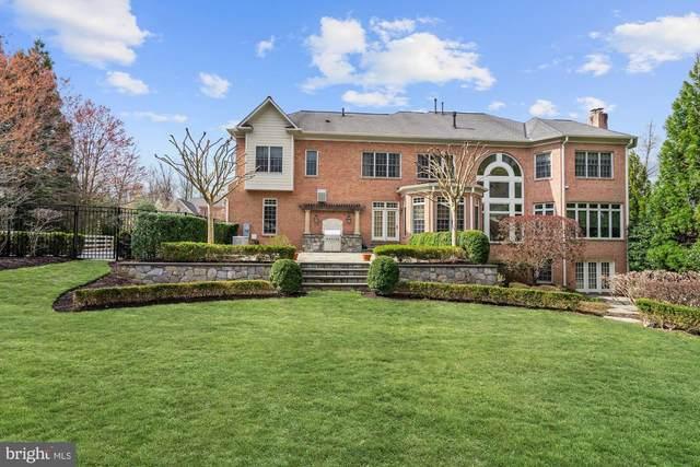 905 Georgetown Ridge Court, MCLEAN, VA 22102 (#VAFX1145852) :: Larson Fine Properties