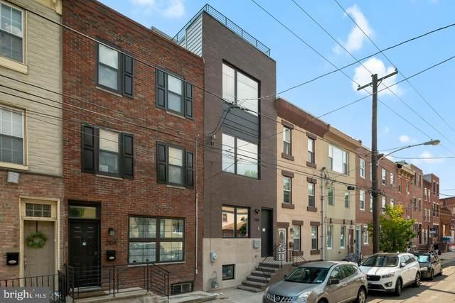 2106 Ellsworth Street, PHILADELPHIA, PA 19146 (#PAPH923338) :: REMAX Horizons