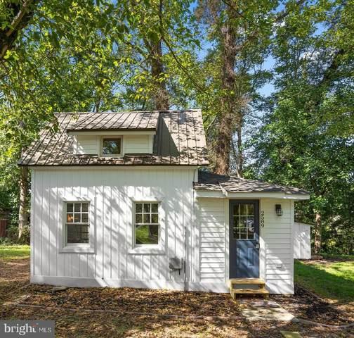 2587 Conway Road, ODENTON, MD 21113 (MLS #MDAA443176) :: Maryland Shore Living | Benson & Mangold Real Estate