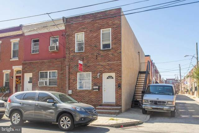 1830 S 9TH Street, PHILADELPHIA, PA 19148 (#PAPH925812) :: Nexthome Force Realty Partners