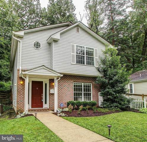 6503 4TH Avenue, TAKOMA PARK, MD 20912 (#MDMC723742) :: The Riffle Group of Keller Williams Select Realtors