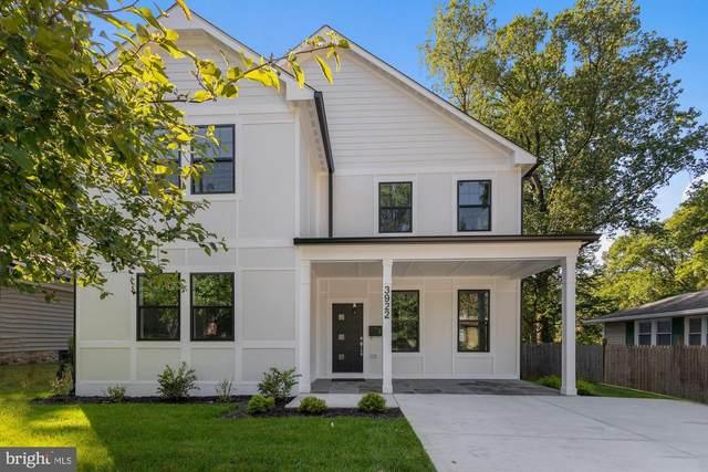 3922 Kincaid Terrace, KENSINGTON, MD 20895 (#MDMC724158) :: Mortensen Team