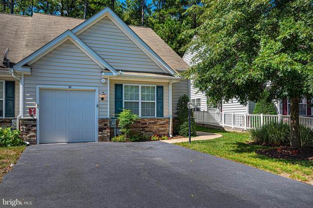 21 Hatteras Street, OCEAN PINES, MD 21811 (#MDWO116602) :: The Rhonda Frick Team