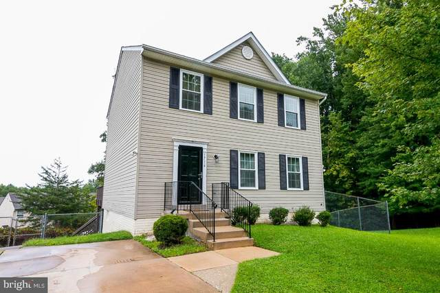 1716 Dennis Court, DISTRICT HEIGHTS, MD 20747 (#MDPG580300) :: Tom & Cindy and Associates
