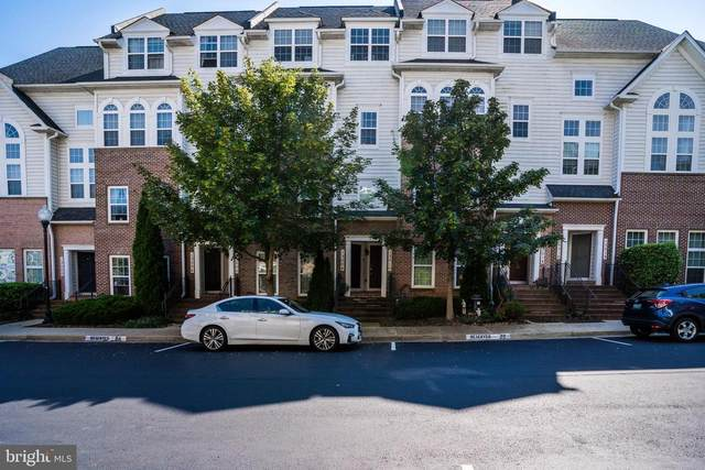 13510 Station Street, GERMANTOWN, MD 20874 (#MDMC724516) :: AJ Team Realty