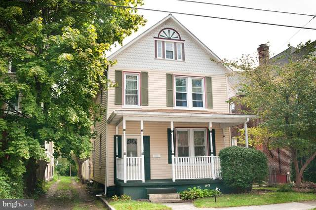 17 N Chase Street, CUMBERLAND, MD 21502 (#MDAL135202) :: Pearson Smith Realty