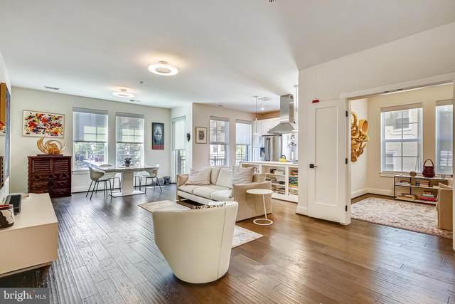 1411 Key Boulevard #311, ARLINGTON, VA 22209 (#VAAR169596) :: Jennifer Mack Properties
