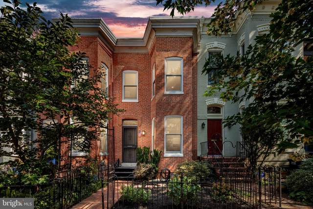 21 7TH Street NE, WASHINGTON, DC 20002 (#DCDC487386) :: Crossman & Co. Real Estate