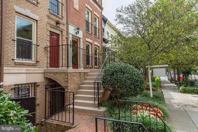 1616 Q Street NW #14, WASHINGTON, DC 20009 (#DCDC487472) :: Tom & Cindy and Associates
