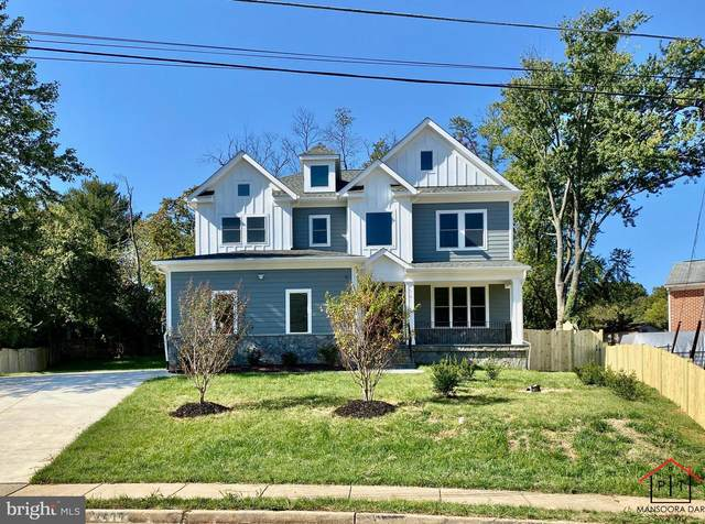 7411 Nigh Road, FALLS CHURCH, VA 22043 (#VAFX1157104) :: Lucido Agency of Keller Williams