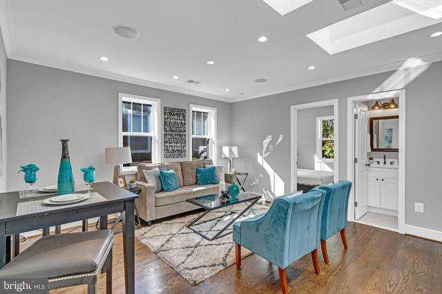 216 T Street NE #4, WASHINGTON, DC 20002 (#DCDC488922) :: Crossman & Co. Real Estate