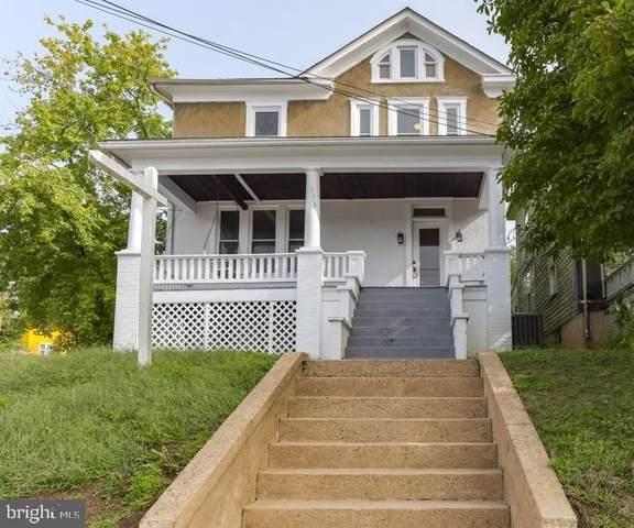 533 W Potomac Street, BRUNSWICK, MD 21716 (#MDFR271538) :: John Lesniewski | RE/MAX United Real Estate