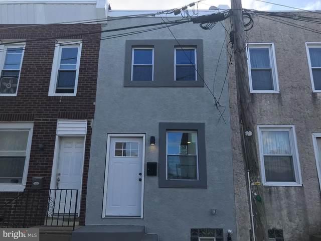 2572 E Auburn Street, PHILADELPHIA, PA 19134 (#PAPH941584) :: REMAX Horizons