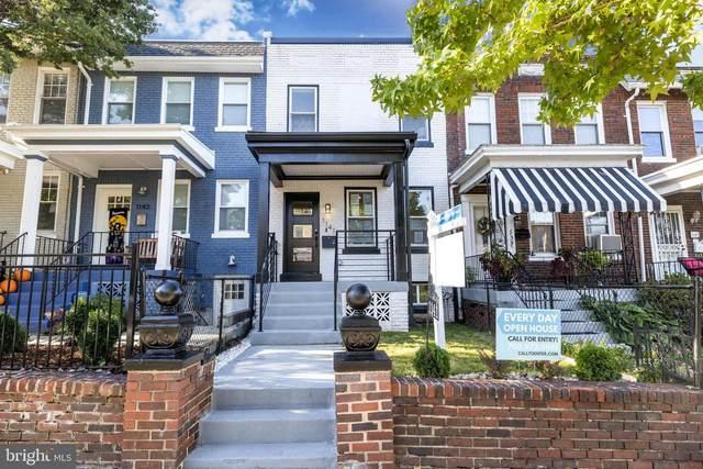 1141 Oates Street NE, WASHINGTON, DC 20002 (#DCDC491156) :: The MD Home Team