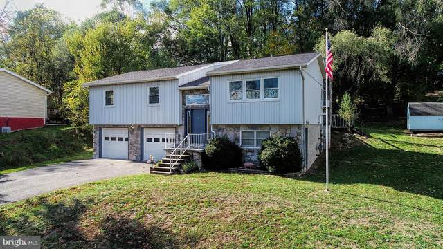 2520 Blair Avenue, HUNTINGDON, PA 16652 (#PAHU101720) :: The Heather Neidlinger Team With Berkshire Hathaway HomeServices Homesale Realty